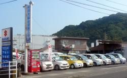 岡本板金塗装工場展示場